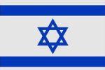 Überweisung nach Israel